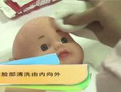 如何给新生儿洗澡?新生儿洗澡注意事项多