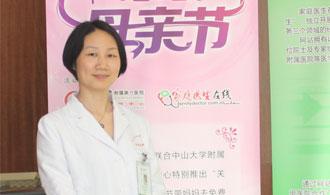 乳腺癌年轻化 20岁做第一次正规的乳腺检查
