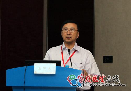 王宁夫:门诊戒烟难 控烟治疗更应推广图片