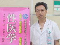 张滨:日本留学教会我对待病人