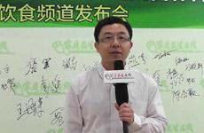 北京大学人民医院 柳鹏主任