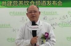 北京协和医院 马方主任