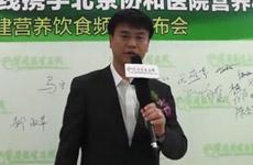 中国医学科学院 王海涛处长