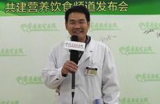 北京协和医院 张军医生