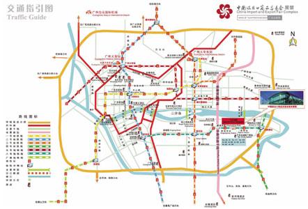 第70届全国药品交易会(广州药交会)即将举行