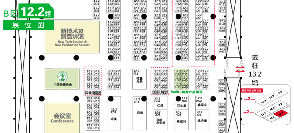中国进出口商品交易会展馆B区12.2馆展位图