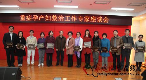健康新闻:粤36家医院建立重症孕产妇救治联盟
