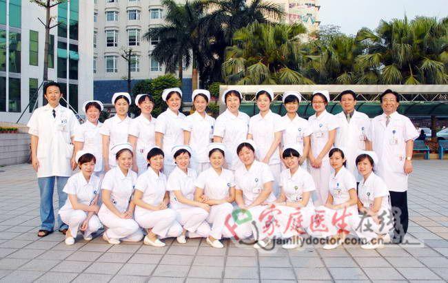 2010年南方医院肾内科透析中心合影