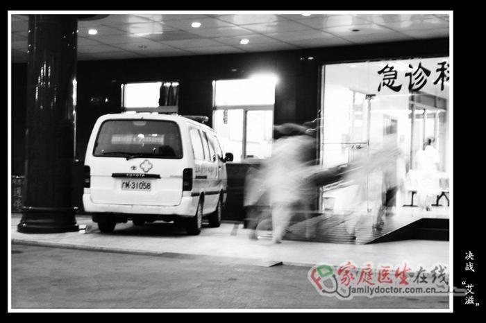 救护车急诊送院