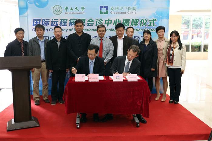 国际远程病理会诊中心签约