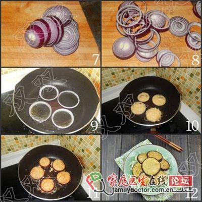 蔬菜土豆做小动物造型