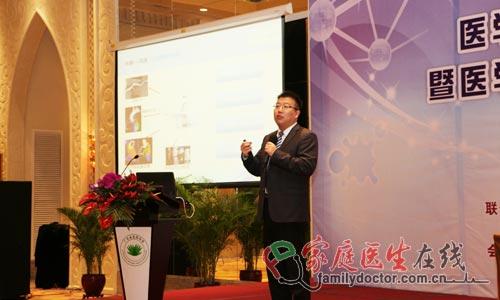 医学影像设备新技术研讨会:大数据产品提高医生工作效率