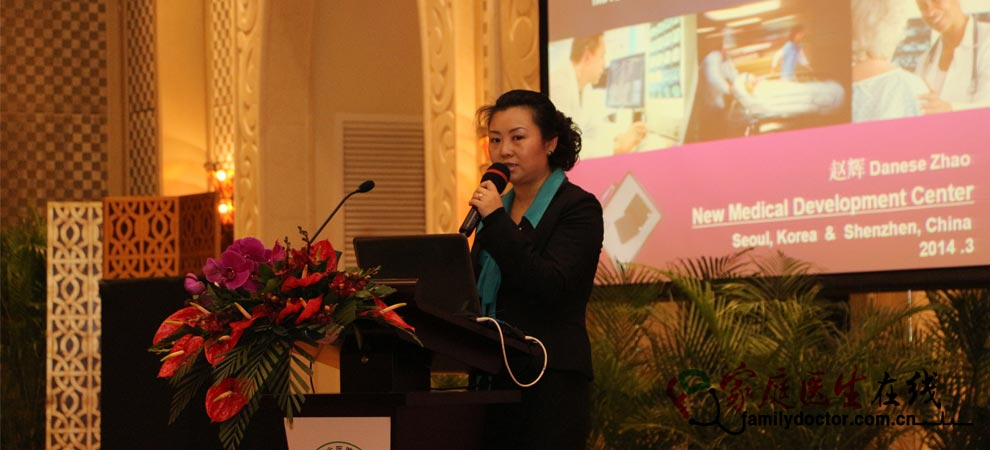 医学影像设备新技术研讨会:大数据产品助力医学影像技术