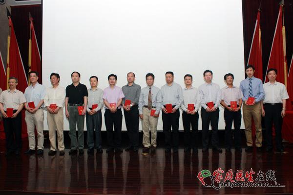 广东省健康管理学会泌尿及男科专业委员会成立