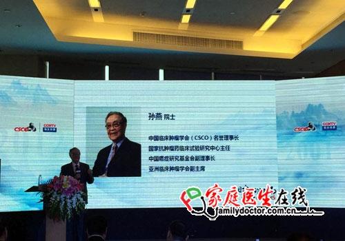 【2015】CSCO 中国临床肿瘤学发展纪实――时间的记忆