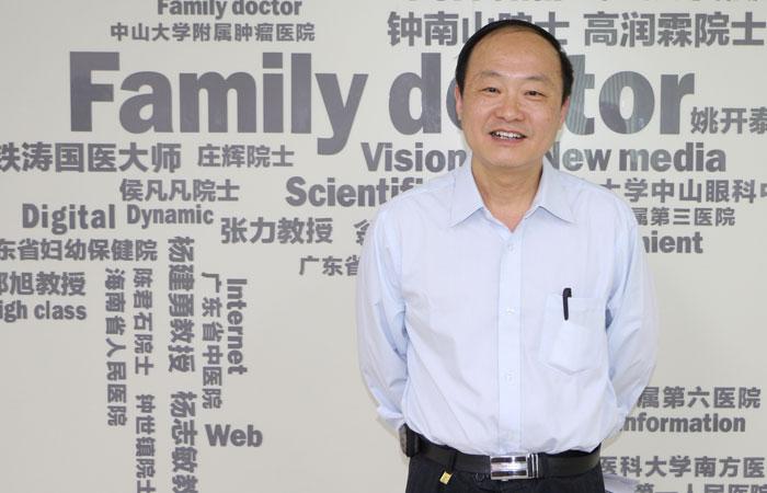 治疗抑郁症专家 肖磊副院长