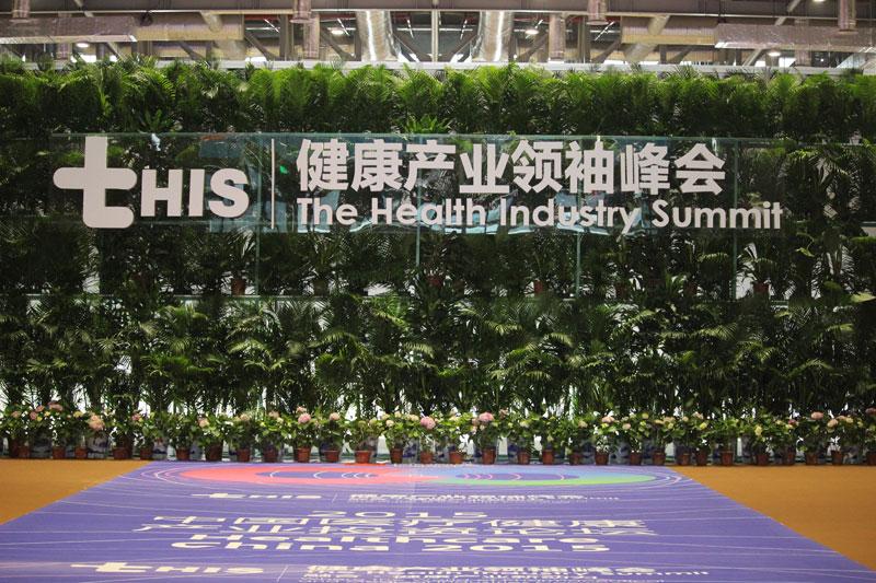 2015年5月15-18日,首届健康产业领袖峰会(tHIS)在国家会展中心(上海)举行。本次健康产业领袖峰会(tHIS)是全球规模最大的健康产业的展会,除了举办第73届全国药品交易会(PharmChina),还同期举办第73届中国国际医疗器械(春季)博览会(CMCC)和第74届中国国际医药原料药/中间体/包装/设备交易会(APIChina)。家庭医生在线编辑从现场了解到,本次峰会约6800家医药企业参会,共吸引了20万名专业观众参观。