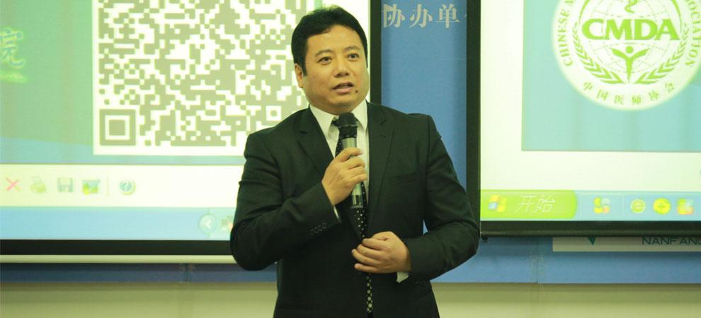 中国医师协会美容与整形医师分会副会长郝立君