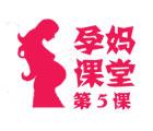 男性孕前检查项目