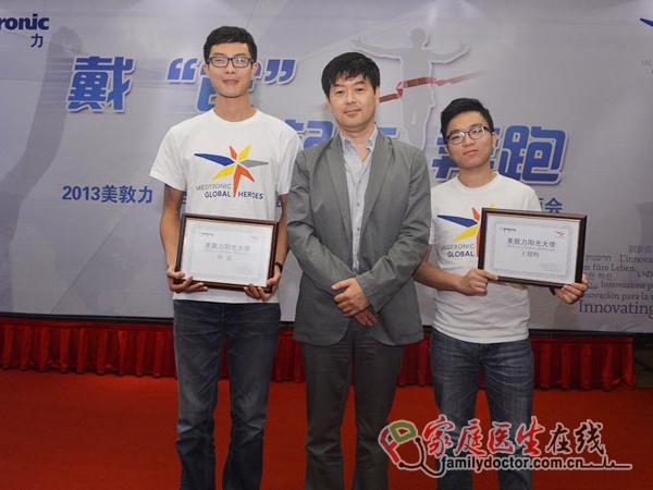 """""""特殊的长跑运动员:中国1型糖友赴美参加马拉松"""