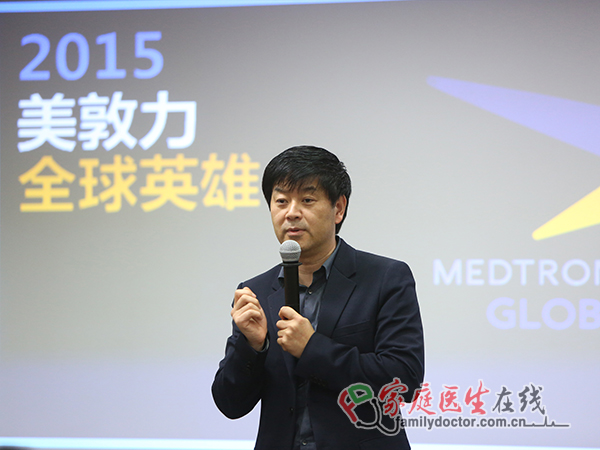 美敦力大中华区总裁李希烈致辞