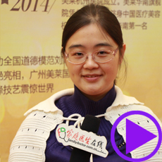 谢芸 上海交通大学医学院附属第九人民医院整形外科