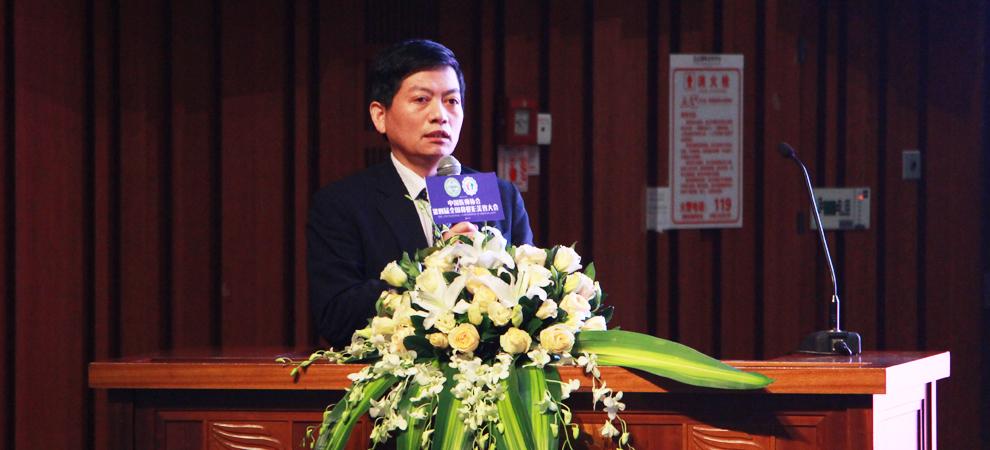 大会主席李圣利教授致辞