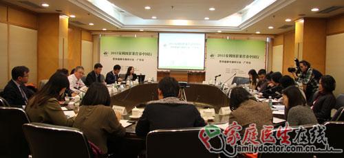 2015安利纽崔莱营养中国行广州站
