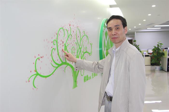 王艺东主任医师做客专家答疑第156期。