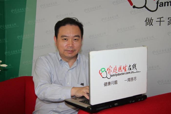 陈亚进主任医师做客专家答疑第160期。