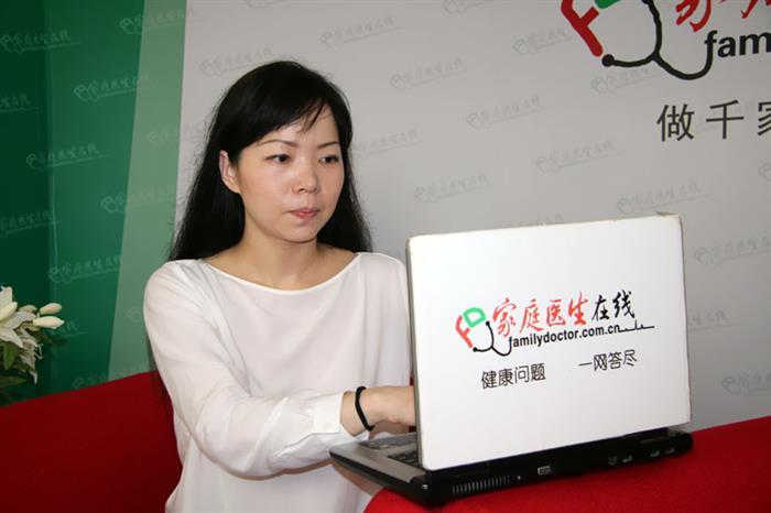 张彦红副主任医师做客专家答疑第161期。