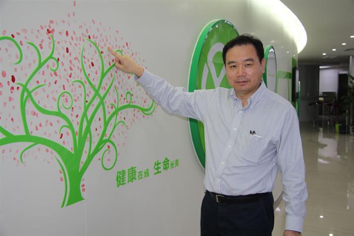陈亚进主任医师亲临家庭医生在线公司。