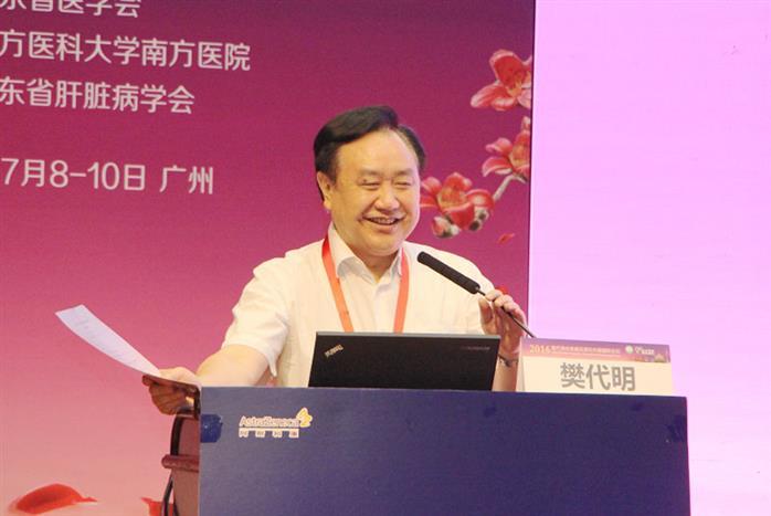 中国工程院院士、中国工程院副院长樊代明发表致辞