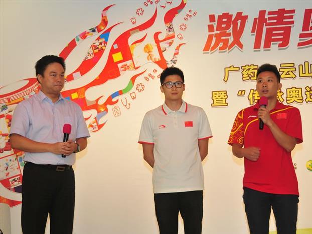奥运冠军罗玉通、杨景辉热情地和现场观众互动,号召更多的人加入到家庭药品回收公益活动