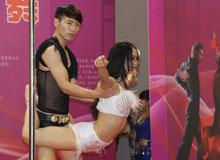 第十七届全国性文化节现场直击