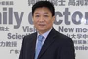 李涛平 南方医科大学南方医院睡眠医学中心主任