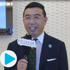 赵宗杰:香港医学科学院院长