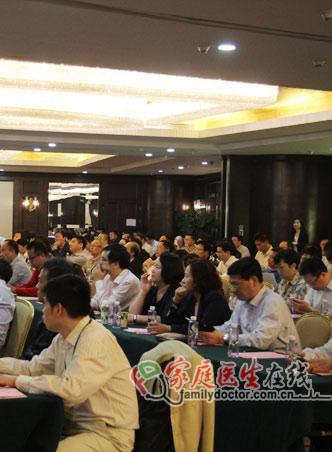 第一次理事大会活动与会人员