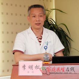 李明松 南方医院消化内科主任医师