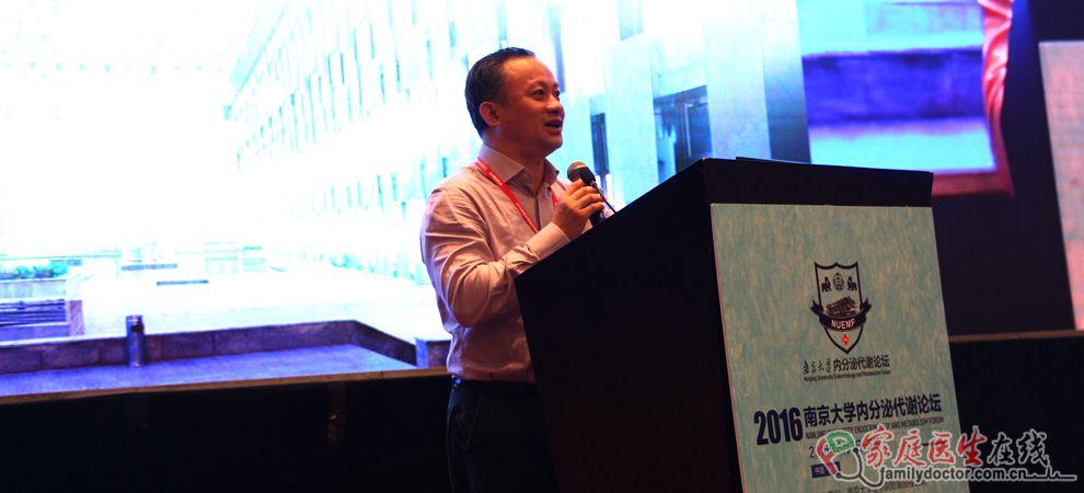中山大学附属第三医院内分泌与代谢病学科带头人翁建平教授发表讲话