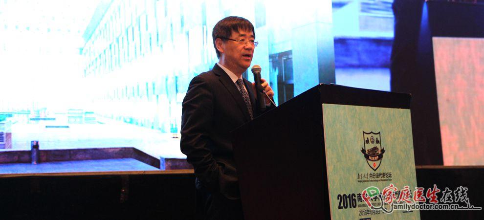 国家代谢性疾病临床研究中心主任宁光院士预祝论坛成功
