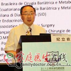 纪立农:代谢手术治疗糖尿病安全性高 死亡率与胆囊切除术相当