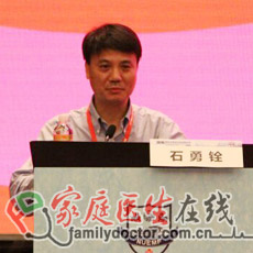 石勇铨:东亚糖尿病患者起始胰岛素的新证据