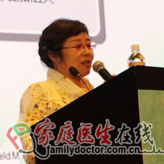 陈丽:中国2型糖尿病患者餐后高血糖专家共识