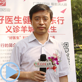 广州市妇女儿童医疗中心感染科主任、主任医师 徐翼