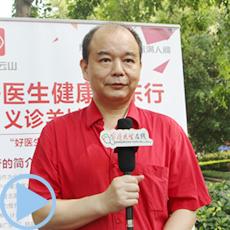 南方医科大学珠江医院整形外科副主任医师 王晋煌