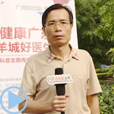 申翼 广东省科普中心主任 郑文丰