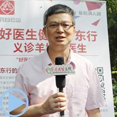 南方医科大学珠江医院急诊科主任医师 刘斌