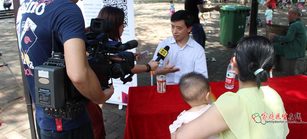 广州电视台第一现场记者采访徐翼主任