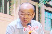 林晓峰教授